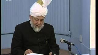 Arabic Translation: Dars-ul-Quran 24th January 1996 - Surah An-Nisaa verses 1-3