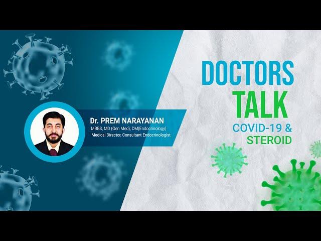 Doctors Talk: Covid-19 & Steroids   Dr. Prem Narayanan   Ahalia Diabetes Hospital   Palakkad