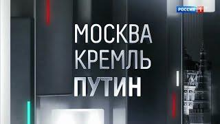 Сергей Кириенко о конкурсе «Лидеры России» в интервью Владимиру Соловьеву