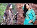 Fashion Teaser Celebration By Ghani Productions, Pakistan +92 321 8330000