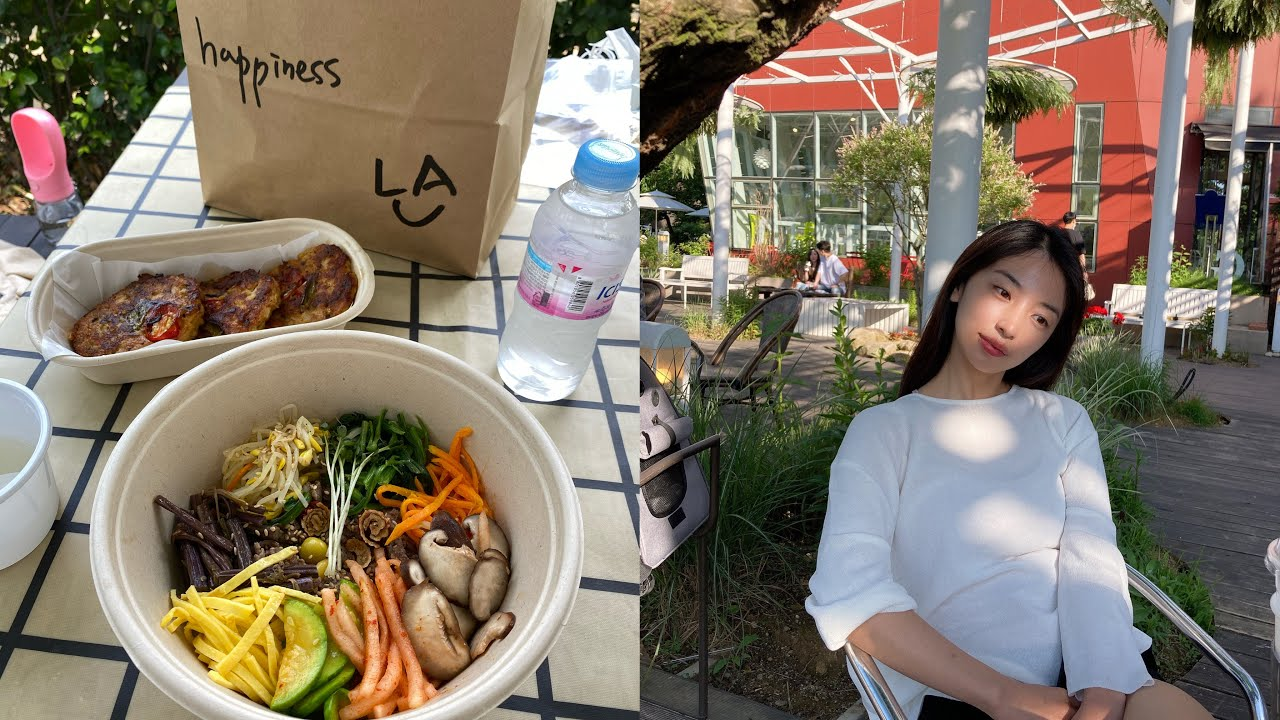 [Vlog] 고양플랜테이션/ 유지어터일반식/ 비빔밥먹방/ 커피마시고 댕댕이랑 데이트