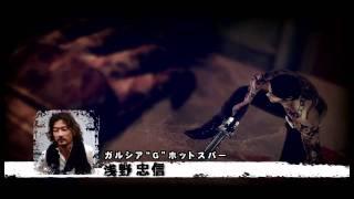 9月22日発売予定PS3/Xbox 360用ソフト『シャドウ オブ ザ ダムド』国内...