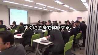 即実践型 プロジェクトマネジメント研修 (3ステージ・プロジェクト™)