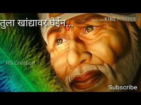 🙏Sai baba mi shirdi la pai chalat yein🙏  Sai Baba  Whatsapp devotional status  