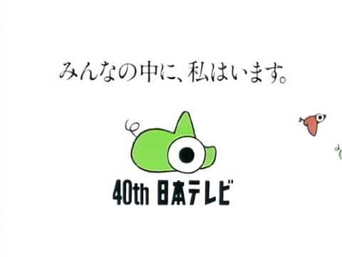 02   Nandarou Nippon TV CM neo1024v22144A590