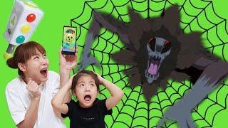 벌써 SS 귀신들을 다 잡았어요!! 서은이의 신비아파트 고스트헌터 귀신 잡기 핸드폰 게임 Ghost Hunter App Game