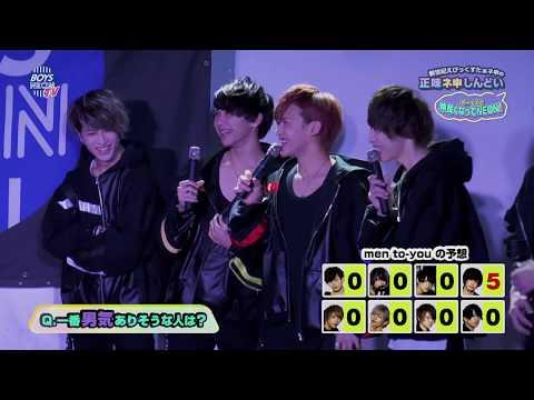 2018年2月2日(金)放送分「BOYS NEON TV #18」