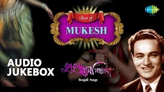 Best Of Mukesh | Jhun Jhun Moyna Nacho Na | Bengali Songs Audio Jukebox