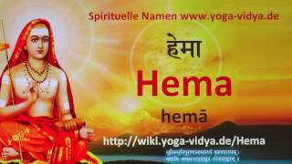 Spiritueller Name Hema   - Bedeutung und Übersetzung aus dem Sanskrit