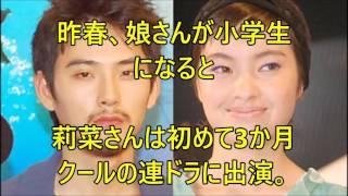 【衝撃】カルテット出演の松田龍平の妻・太田莉菜が突然出ていった理由...