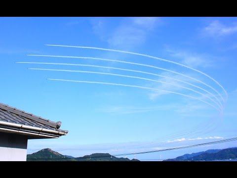 解説付き2014年8月30日 瀬戸内水軍まつり in 尾道 因島 ブルーインパルス 展示飛行