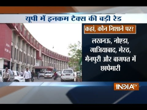Income Tax department conducts raid on locations of bureaucrats in UP