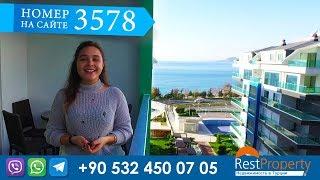 Купить роскошную квартиру у моря в Турции, Алания квартира alanya турция апартаменты || RestProperty(, 2017-12-28T09:55:19.000Z)