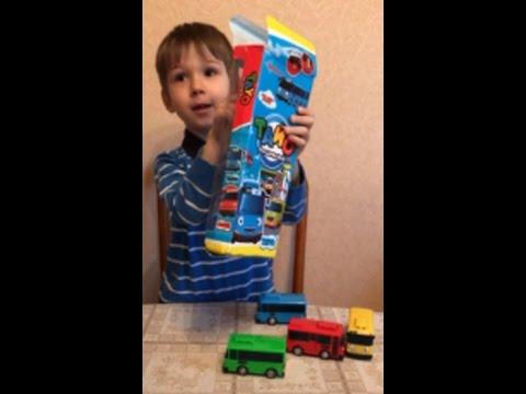 Тайо маленький автобус. Открываем посылку (Видео для детей)