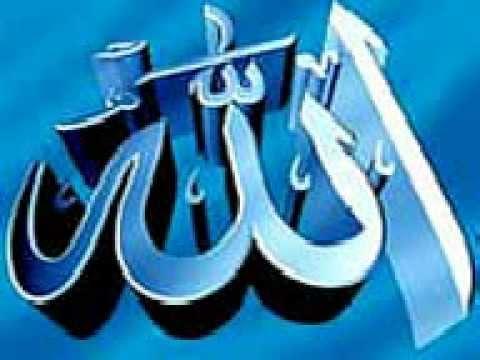 Скачать Мишари Рашид Ayat Al -
