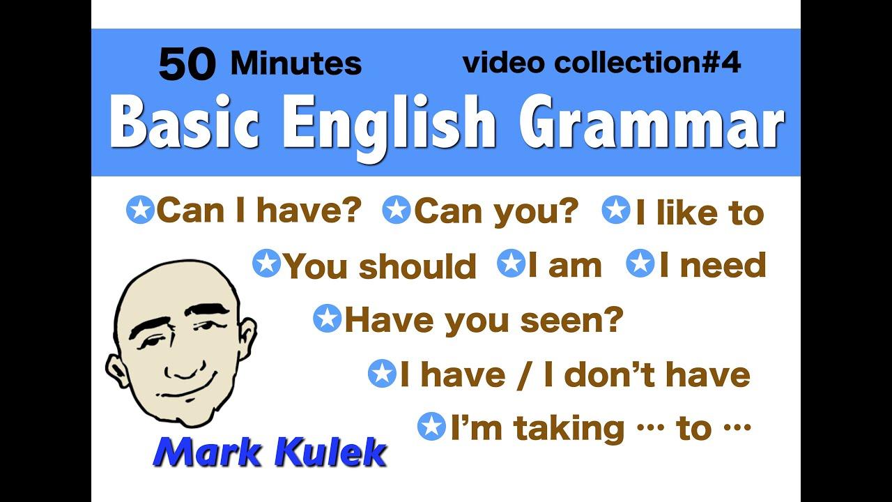 Basic English Grammar - video collection #4 |  English for Communication - ESL