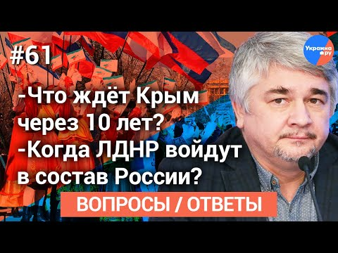 #Ищенко отвечает на