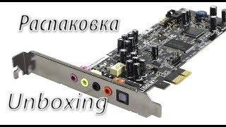 Розпакування Звукова карта PCI E Asus Xonar DGX