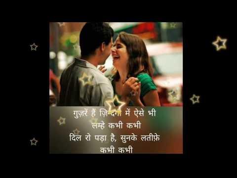 Sad Images Shayari