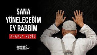 Sana Yöneleceğim Ey Rabbim - Mansur al Salimi  Arapça Neşid Türkçe Altyazılı
