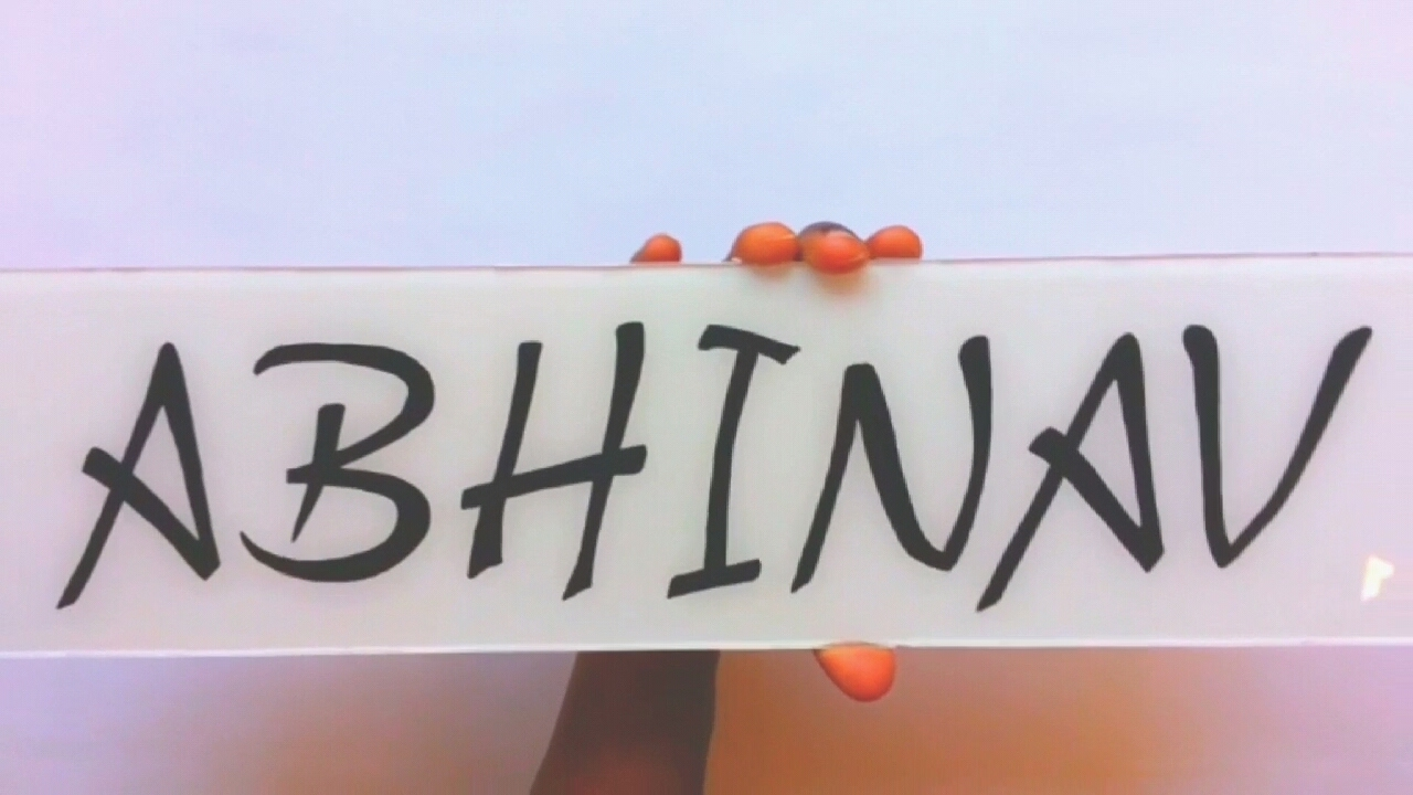 How to make a name plate at home - YouTube