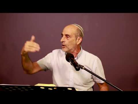 The Name of Yeshua  [Asher Intrater]  Revive Israel