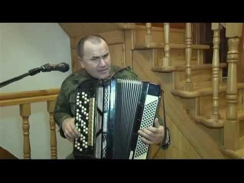 Трек Александр Милкин - Афган-Чечня(под баян)сл. и муз.А.Милкин в mp3 192kbps