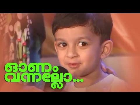 Onam Vannallo | Onam Songs