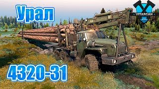 Spin Tires Урал 4320-31