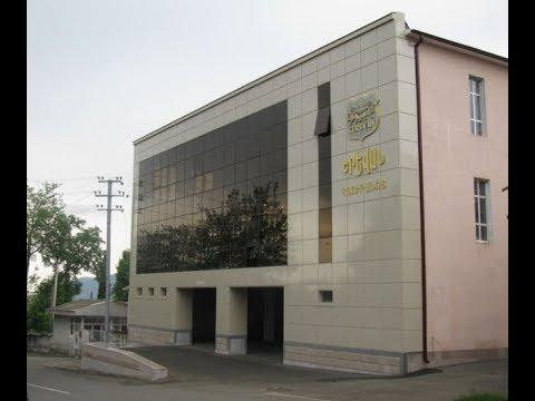 Yerevan Hotel, Stepanakert