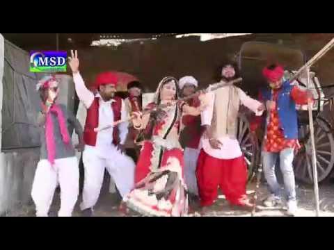 Rajasthani Holi Song