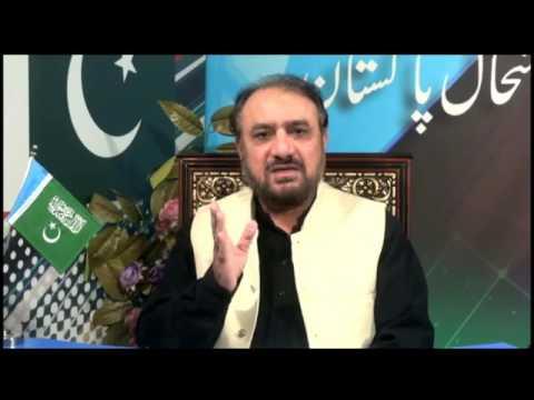 Jamaat e Islami chant  Reply to Khawaja Asif (PML N)
