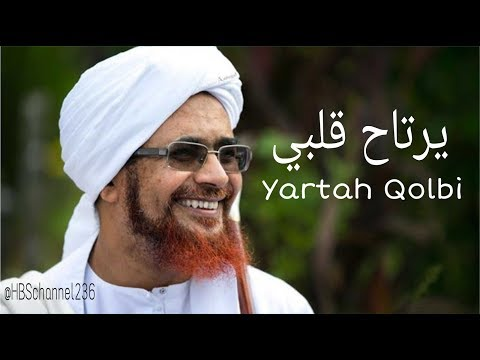 Lirik Qosidah Yartah Qolby يرتاح قلبي