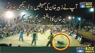 Best of Khan Zubair Khan Trag