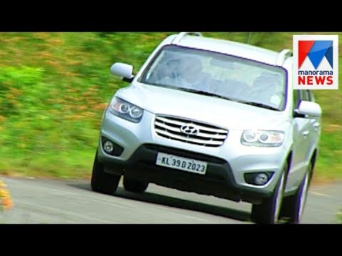 Hyundai Santa Fe | Fast track | Old episode | Manorama News