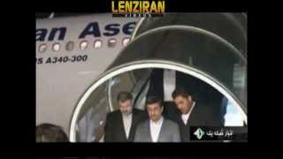 Ahmadinejad arrive in Caracs to attend Hugo Chavez funeral