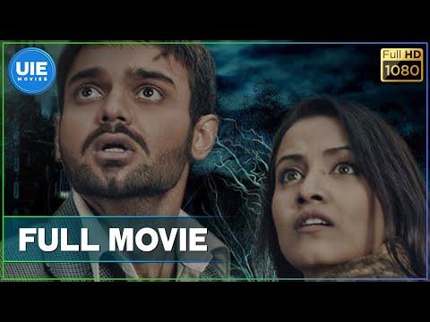 Aathma Tamil Full Movie