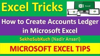 How to Create Accounts Ledger in Microsoft Excel : Excel Tips and Tricks [Urdu / Hindi]