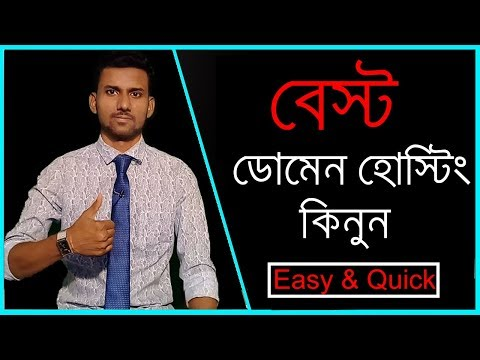 how-to-buy-best-domain-name-&-hosting-from-bangladesh