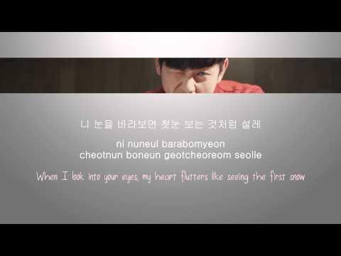 Eric Nam 에릭남 - 녹여줘 (Melt My Heart) LYRICS 가사 [HAN/ROM/ENG]
