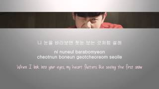 Eric Nam 에릭남 - 녹여줘 (Melt My Heart) LYRICS 가사 [HAN/ROM/ENG] MP3