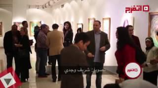 بالفيديو ..افتتاح معرض الفن التشكيلي لمعالي زايد