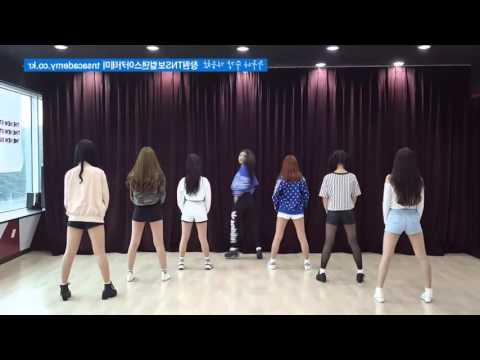 [Produce 101] Bang Bang-Dance Mirror