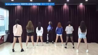 Video [Produce 101] Bang Bang-Dance Mirror download MP3, 3GP, MP4, WEBM, AVI, FLV September 2017