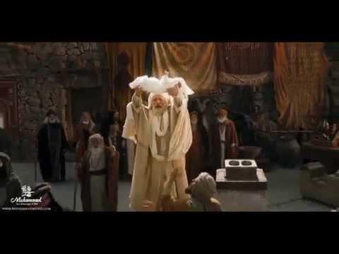 Muhammad (2015) Movie Trailer فيلم النبي محمد