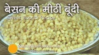 Sweet Boondi Recipe - Meethi Bundi Recipe - Besan ki  Boondi