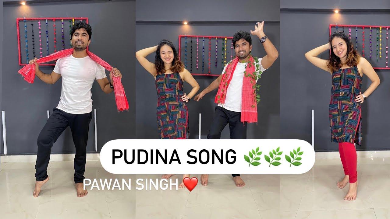 ले ले पुदीना Pudina Ae Haseena song #Pawan Singh #shorts bhojpuri song 2021   kunal more ft. Ruchi