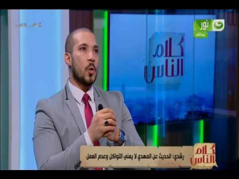 الشيعة تزعم المهدي المنتظر سيخرج من سرداب عاش فيه 1400 عام   كلام الناس
