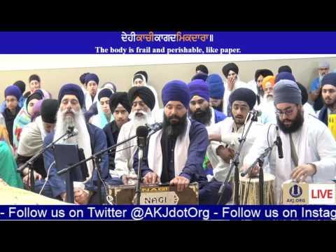 070 Toronto July 2017 Friday AM - Bhai Karam Singh Jee CA