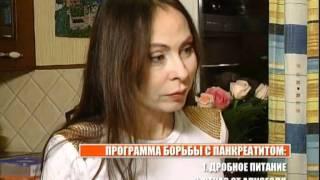 """Марина Хлебникова в программе """"Подари себе жизнь"""""""